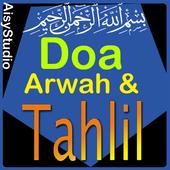 Doa Arwah dan Tahlil icon