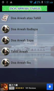 Doa Arwah dan Tahlil poster