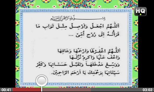 Doa Arwah dan Tahlil apk screenshot