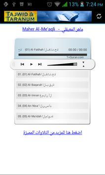 Belajar Qur'an & Tajwid apk screenshot