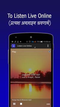 Radio Madi poster
