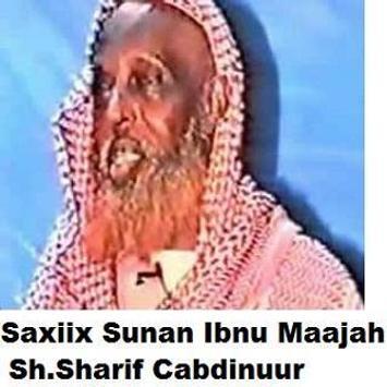 Saxiix Sunan ibnu Maajah poster