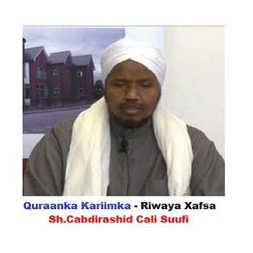 Sh.C.Suufi-Quraanka Somali poster