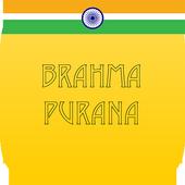 Brahma Purana icon