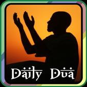 Daily Dua & Malayalam Meaning icon