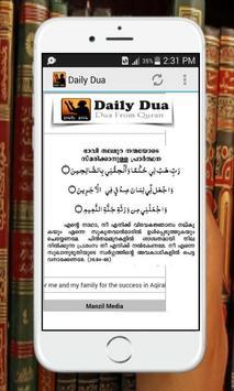 Daily Dua & Malayalam Meaning apk screenshot
