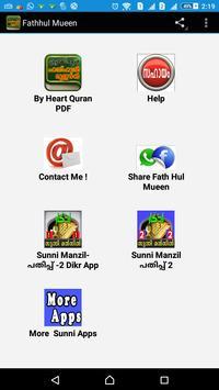 Fathhul Mueen -Arabic poster