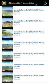 Al-Quran 30 Juz 114 letter apk screenshot