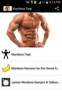 Mardana Taqat ka Ilaj Hindi poster