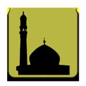 The Islamic App icon
