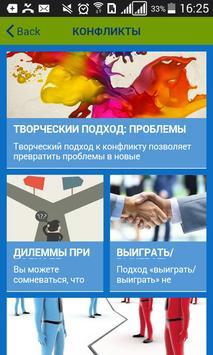 СТРАХ И СТРЕСС poster