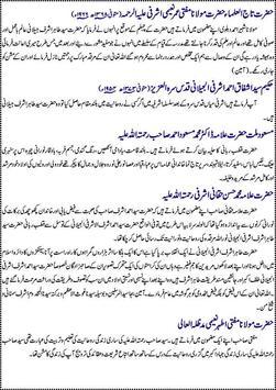 Syed Tahir Ashraf Jilani apk screenshot