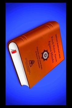 Pokok Pokok Ajaran Hindu poster