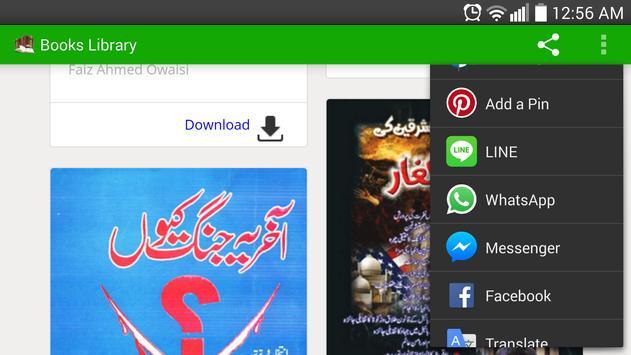 Books Library apk screenshot