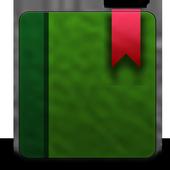 Christmas Hymnal icon