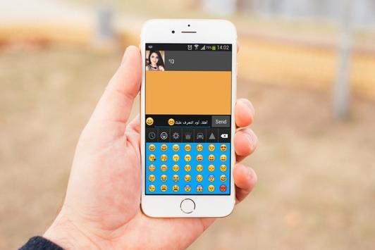 دردشة وتعارف بنات إسرائيلprank apk screenshot