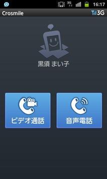 Crosmile apk screenshot