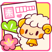 ワンタッチ年賀状2015 ~cute ver~ icon