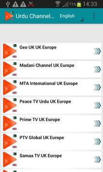 Urdu channel from UK Europe apk screenshot