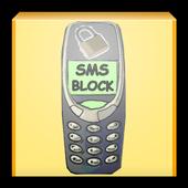 SMS Block - number blacklist icon