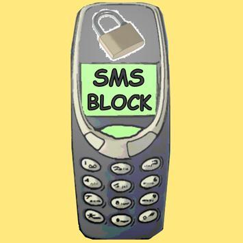 SMS Block - number blacklist apk screenshot