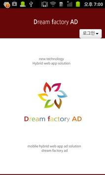 DreamFactory poster
