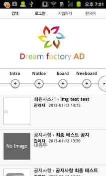 DreamFactory apk screenshot