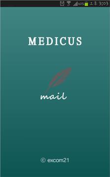 메디쿠스 메일 poster