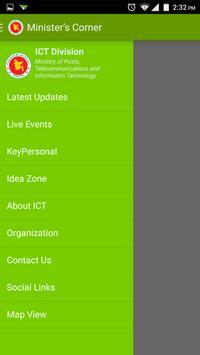 ICT Division apk screenshot
