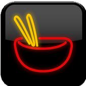 天下第一味 - 中式 icon