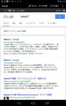 Download Browser apk screenshot