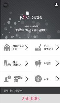 아이빌드_테스트01 poster