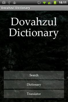Dovahzul Dictionary poster