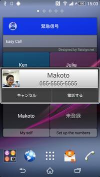 Easy Call (Widget) apk screenshot