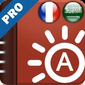 Bronze Dictionary Pro (FR-AR) icon