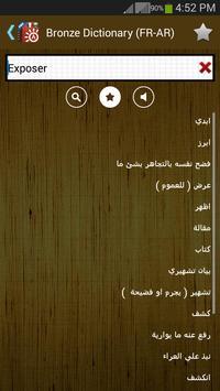 Bronze Dictionary Pro (FR-AR) poster