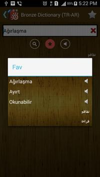 Bronze Dictionary Pro (TR-AR) apk screenshot