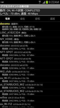 Wi-Fi Auto-connect apk screenshot
