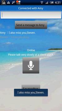 HEAVEN - healing android app apk screenshot