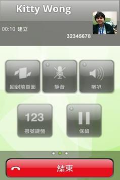 2b App apk screenshot