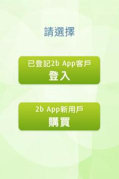 2b App poster