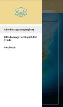 All India Magazine/अग्निशिखा apk screenshot