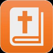 [광고없음]일심성경 (개역한글) icon