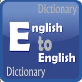 English-English Dictionary icon