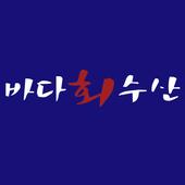 바다회수산 계양점 icon