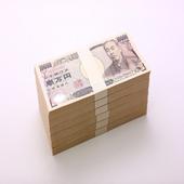 お金のクイズ icon