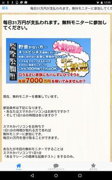 インターネットビジネスまとめ poster