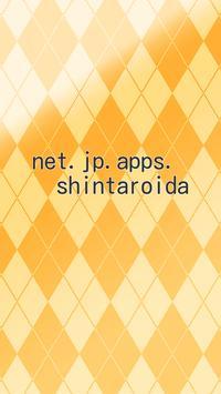 青空文庫で読む京都 poster