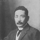 夏目 漱石作品集 icon