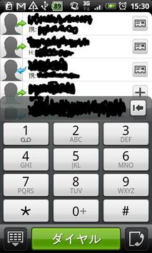 CallBack apk screenshot